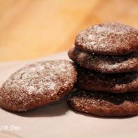 Scories De Vulcans   Lava Stone Cookies